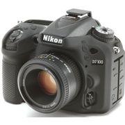 Capa-de-Silicone-para-Nikon-D7100-e-D7200