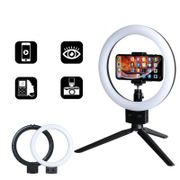 Iluminador-Circular-Led-Ring-Light-7--com-Kit-Youtuber