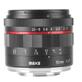 Lente-Meike-50mm-f-1.7-Manual-Sony-E-Mount