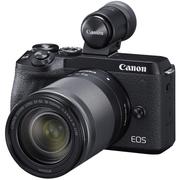 Camera-Canon-EOS-M6-MarkII-Mirrorless-4K-com-Lente-18-150mm-e-Visor-EVF-DC2--Preta-