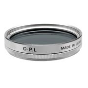 Filtro-Polarizador-Circular-Hoyla-CPL-25mm