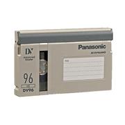 Fita-DV-HDV-Panasonic-AY-DV96AMQ-DV-Advanced-Master-de-96-Minutes