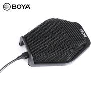 Microfone-de-Conferencia-Boya-BY-MC2-USB-Videoconferencia