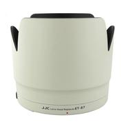 Para-Sol LH-87 (W) para Lente Canon 70-200mm f/2.8L IS II / III USM (Branco)