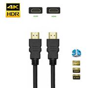 Cabo-HDMI-x-HDMI-2.0-4K-Ultra-HD-de-Alta-Velocidade--30cm-