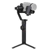 Estabilizador-Gimbal-Zhiyun-Crane-2-Com-Motor-Follow-Focus-para-Cameras-ate-3.2kg