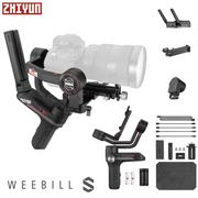 Estabilizador-Gimbal-Zhiyun-Weebill-S-Pro-Package-com-Transmissor-de-Imagem