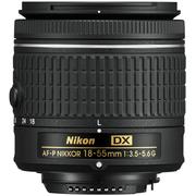 Lente-Nikon-18-55mm-f-3.5-5.6G-AF-P-DX-NIKKOR-Autofoco