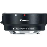 Adaptador-de-Montagem-Canon-EF-EOS-M-para-Lentes-EF-EF-S-em-Camera-EOS-M