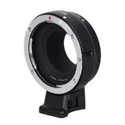Adaptador-Commlite-CM-EF-EOSM-Lente-EF-para-Canon-EOS-M-Mirrorless-Autofoco-Eletronico