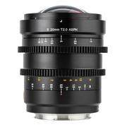 Lente-Viltrox-20mm-T2.0-FE-Cine-Prime-Manual-Sony-E-Mount