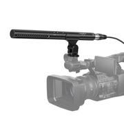 Microfone-Shotgun-Comica-Audio-CVM-VP3-Supercardioide-Condensador-Ajuste-de-Sensibilidade